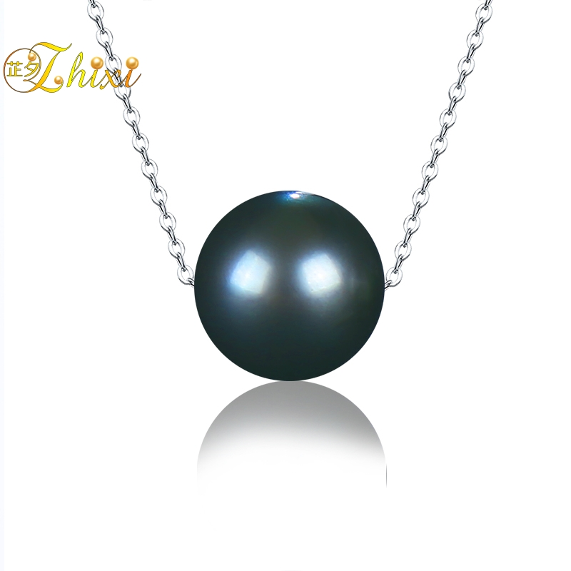 ZHIXI Real 18K White Gold Pendant Necklace Natural Black Tahitian Pearl Jewelry Fine Jewelry Wedding Party Gift For Women D237ZHIXI Real 18K White Gold Pendant Necklace Natural Black Tahitian Pearl Jewelry Fine Jewelry Wedding Party Gift For Women D237