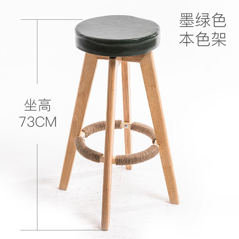 Wondrous Home Bar Stool High Stool Solid Wood Bar Stool Modern Minimalist Rotating Creative European Front Desk Chair In Bar Chairs From Furniture On Machost Co Dining Chair Design Ideas Machostcouk