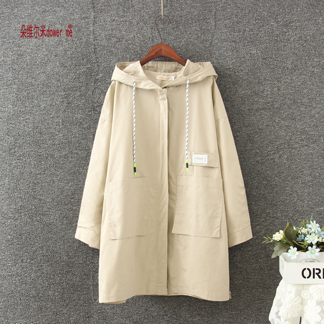 2017 Women's Coat High Quality Spring Autumn Trench Coat Slim Hooded Chain Big Size Fashion