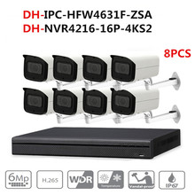 DH CCTV Camera Security System Kit 8PCS 6MP POE Zoom IP IPC-HFW4631F-ZSA 16POE 4K NVR NVR4216-16P-4KS2 video surveillance