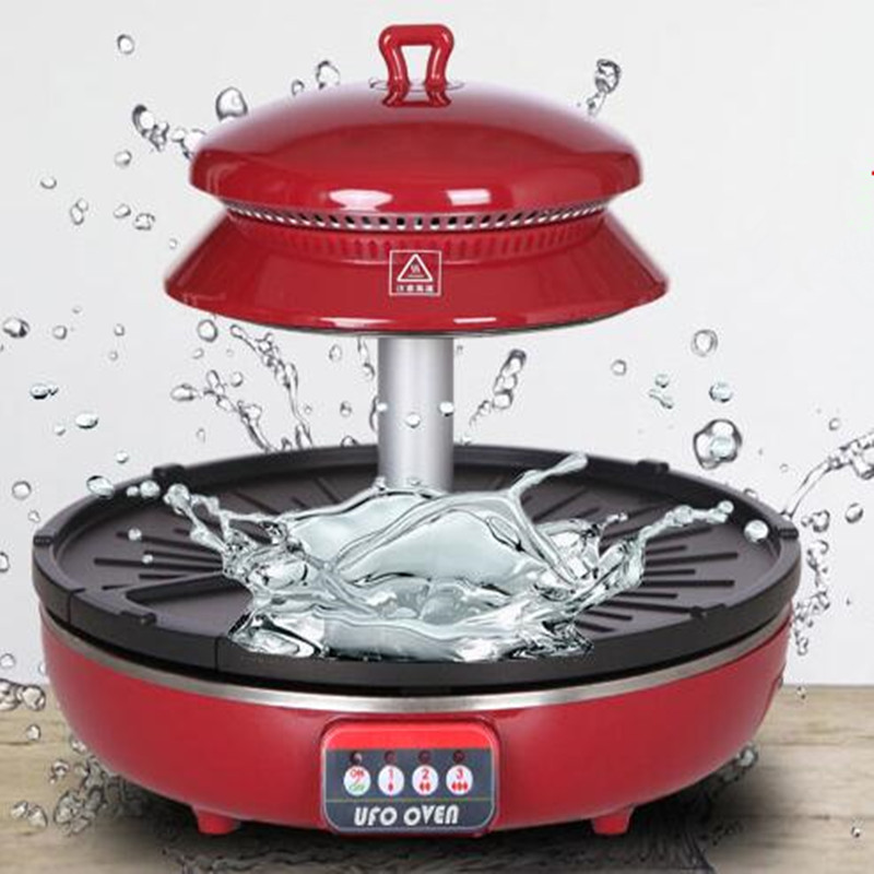 220V Korean Infrared Electric Oven Household Barbecue Stove Round BBQ Grill Non-stick And Smoke-less 3 Gear Control