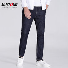 jantour 2018 high quality Blue and black skinny jeans men Slim Casual Denim jean mans pantalon hombre fashion robin Pants male(China)