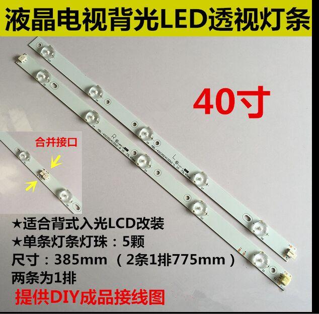 2set 40'' 775mm*17mm 10leds LED Backlight Lamps LED Strips W/ Optical Lens Fliter For TV Monitor Panel New