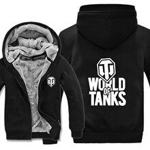 Зимняя теплая модная мужская толстовка на молнии World Of Tank флисовые мужские толстовки Аниме игры утолщаются теплый свитер пальто куртка HS-004