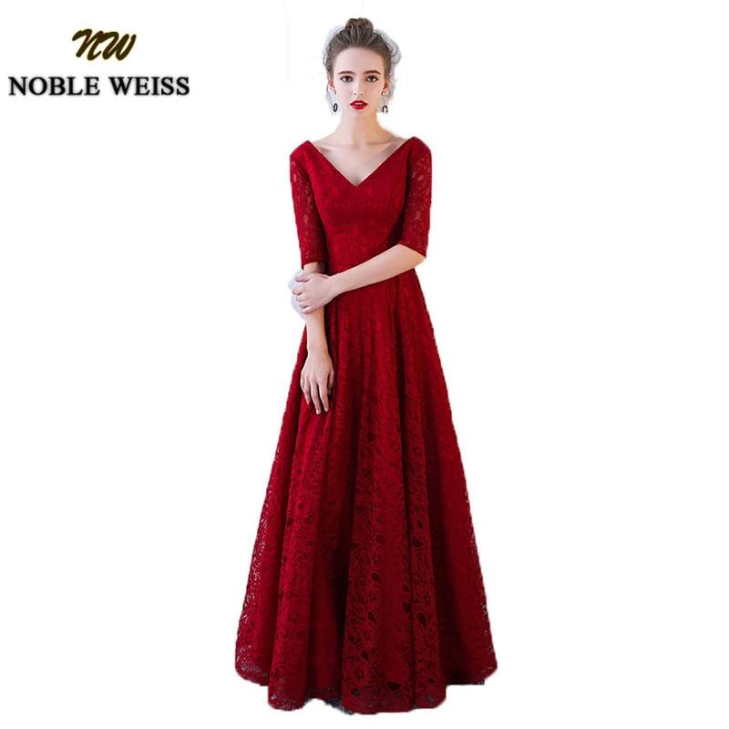NOBLE WEISS Long Dark Red Prom Dresses 2019 Vestido De ...