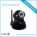 Digital camera P2P wireless ptz wifi ip camera wireless cctv camera baby monitor home security ip camera system