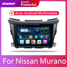 ZaiXi 2din Car multimedia Android Autoradio Radio GPS player For Nissan Murano 2015~2019 Bluetooth WiFi Mirror link Navi