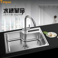 Kitchen Sinks Free shipping European Linjing water tank water level single package five kitchen vegetable , stainless steel int