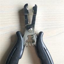 1 sztuk czarny keratyny Rebonds usuń szczypce do przedłużania włosów Fusion paznokci włosów szczypce narzędzia do salonu zestaw pinze na capelli Haar ziegelwerk tanie tanio TFSCLOIN XM2017041210 10cm*5cm*3cm Metal black Blister