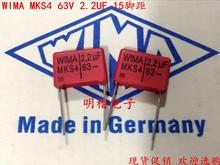 2019 hot sale 10pcs20pcs Germany WIMA MKS4 63V 22UF 63V 225 2U2 P 15mm spot Audio capacitor free shipping