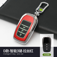 1x Fashion Aluminum Alloy Key Shell + Alloy Key Chain Rings Car Protective Case Cover Skin Shell For TOYOTA Smart 3 Key Type D