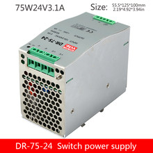 DR-75-24 Din switching power supply 75W24V3. 2A DC di controllo industriale PLC sensore di carta di guida Din trasformatore(China)