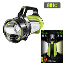 Waterproof LED Rechargeable Handheld Searchlight USB Power Bank Portable LED Tactical Flashlight Outdoor Camping Hiking Light