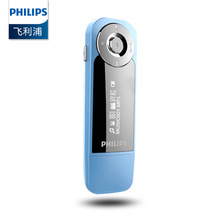 Philips Playere muzicale 8GB cu ecran de redare Mini Clip Digital Mp3 Player cu radio FM USb MP3 NAND