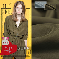New Sand Washing Fashion Fabric Solid Color Cotton Satin Fabric Dress Cotton Fabric 100 Cotton Fabric