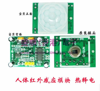 цена на HC-SR501 infrared sensing module for human body Pyroelectric infrared sensor