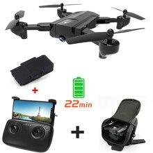 SG900-S gps WiFi FPV 1080 P HD камера 22 mins время полета складной Радиоуправляемый Дрон Квадрокоптер Gift Вертолет подарок сумка на плечо