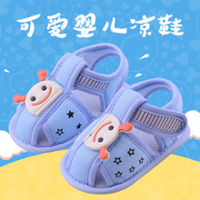 Bear Baby Shoes 2019 New Arrival Baby Children's Shoes 0-1 Years Boys and Girls Walking Shoes Summer Soft Bottom Cute Shoes