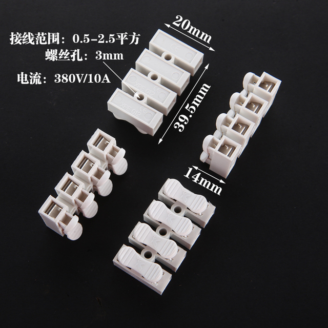 Aliexpress.com : Buy 4 p Spring Connector wire with no welding no ...