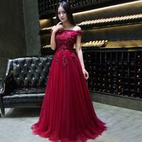 Elegant Burgundy Evening Dresses Long with Beaded Appliques Deep Boat Neck Short Sleeve Formal Evening Party Dress for Women