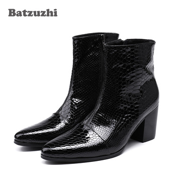 Batzuzhi 7CM High Heels Men Boots Pointed Toe Black Leather Boots Men Handsome Ankle Boots for Men Wedding & Party, Size 38-46