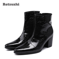 Batzuzhi 7CM High Heels Men Boots Pointed Toe Black Leather Boots Men Handsome Ankle Boots for Men Wedding & Party, Size 38 46