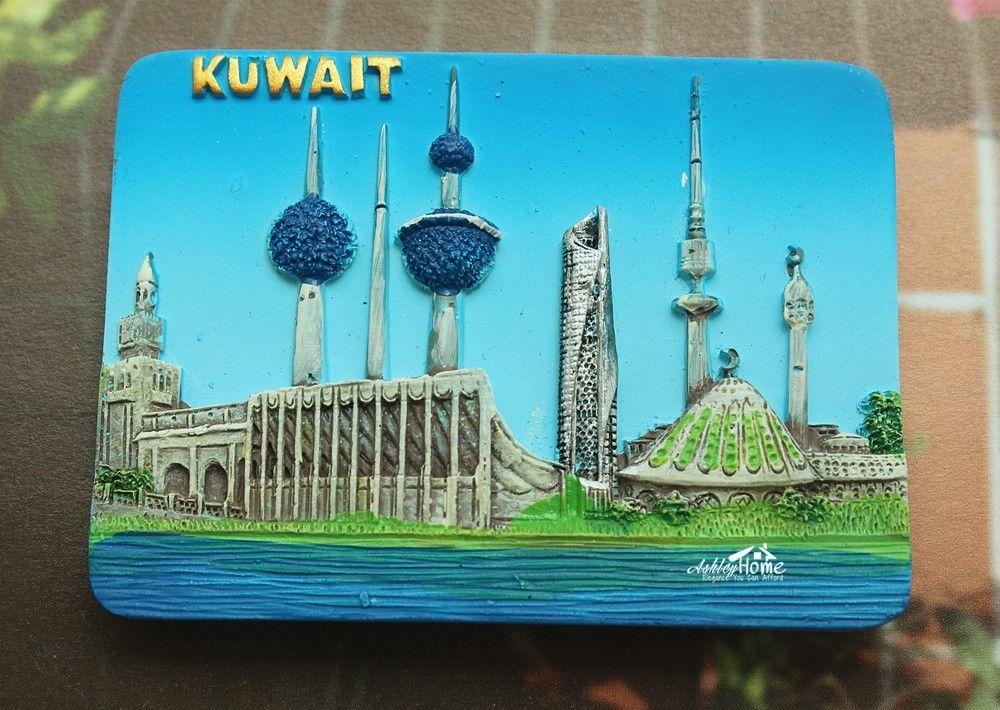Kuwait Tourist Souvenir 3d Resin Decorative Fridge Magnet Craft Worldwide Travel Gift Idea In