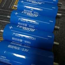 Bateria de lítio titanato 6 peças, célula de bateria lto 66160 2.4v 40ah 2.3v 66160 10c 400a para diy pacote 12 estoques de longa duração em v 14.4v