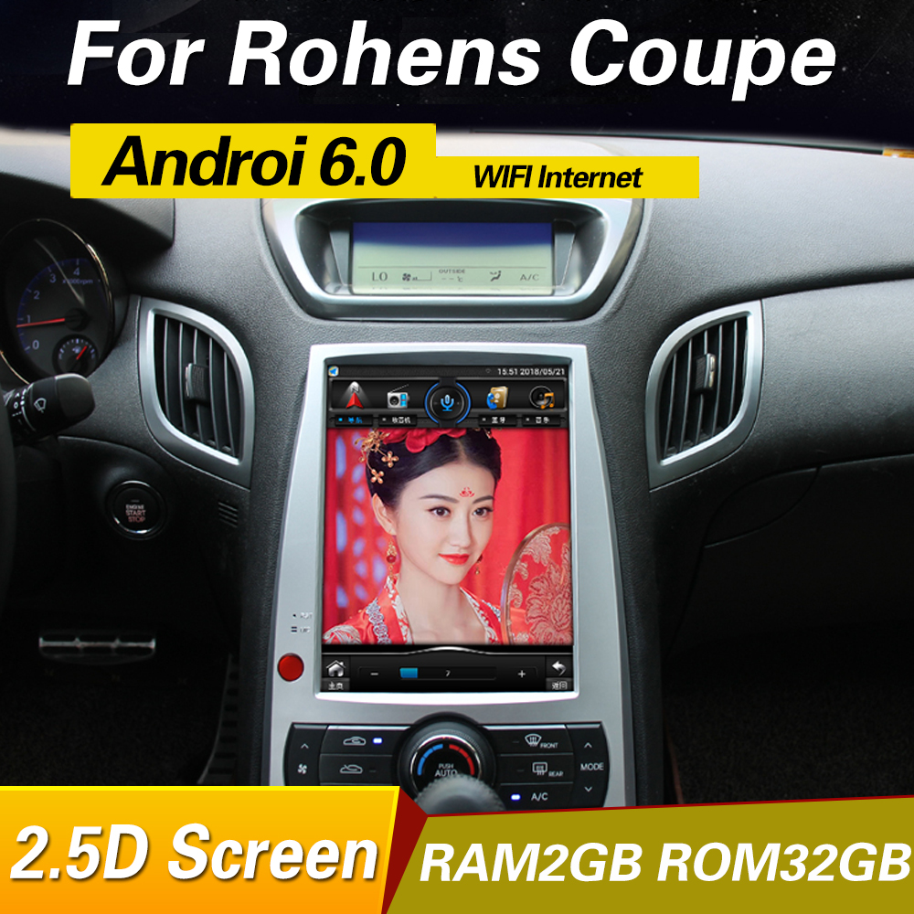 Android 6.0 Car Radio GPS Head Unit For Hyundai rohens coupe 2009-2012/for genesis coupe 2008-2019 black/white color
