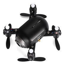Mini Drone 2.4G Altitude Hold RC Quadcopter Universal Portable Flying Aircraft  Helicopter Remote Control Toys for Children