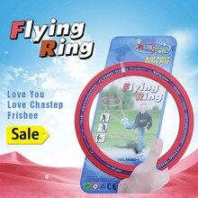 Профессиональный летающий диск 175 г 25 см, летающее кольцо, тарелка для отдыха на открытом воздухе, игры на открытом воздухе, пляжный летающий диск для детских игрушек