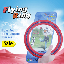 Professional 175g 25cm Ultimate Flying Disc Flying Ring Sauc