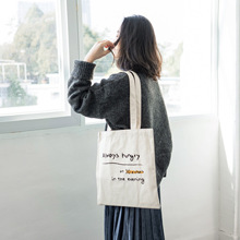 Women's bag funny a touch of orange cute canvas bag simple a touch of frost