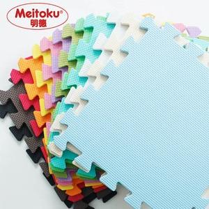 Image 2 - Meitoku bebê eva espuma jogar quebra cabeça esteira/9 pçs/lote bloqueio exercício telhas tapete para o miúdo, cada 32cmx32cm