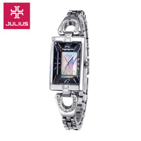 New Julius Lady Women's Watch Japan Quartz Fashion Hours Dress Shell Chain Lovely Business Girl Valentine Birthday Gift Box