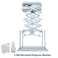 1.5M Motorized Scissor Projector Lift Electric Remote Control Ceiling Bracket for Cinema Church Hall School Family Good Quality