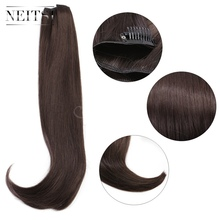 Neitsi 14'' 3PcsSet 75g Clip in on Synthetic Hair Extensions Straight Hairpieces Middle Brown 570