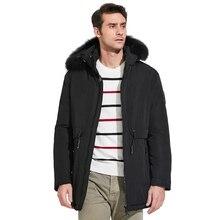 ICEbear 2017 зимняя куртка с мехом  для мужчин 17MD941D