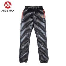 AEGISMAX Unisex 95% Lightweight Winter White Goose Down Pant