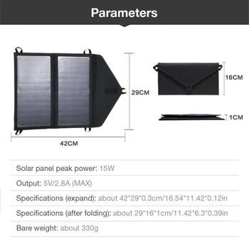 Portable 15W5V Output Folding Solar Bag Panel  5