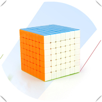 3 Style 7x7x7 Magic Cubes Racing Game Cube Children Puzzle Toys Competition Training Magic Cubes for Kids Adults Gift