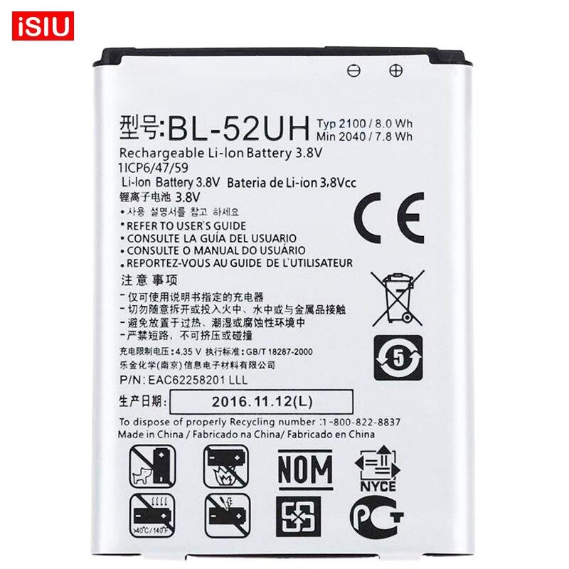 BL-52UH / BL52UH 2100mAh Battery For LG Optimus Series III L65 / L70 / D285 / D325 / D320 / D280 / VS876