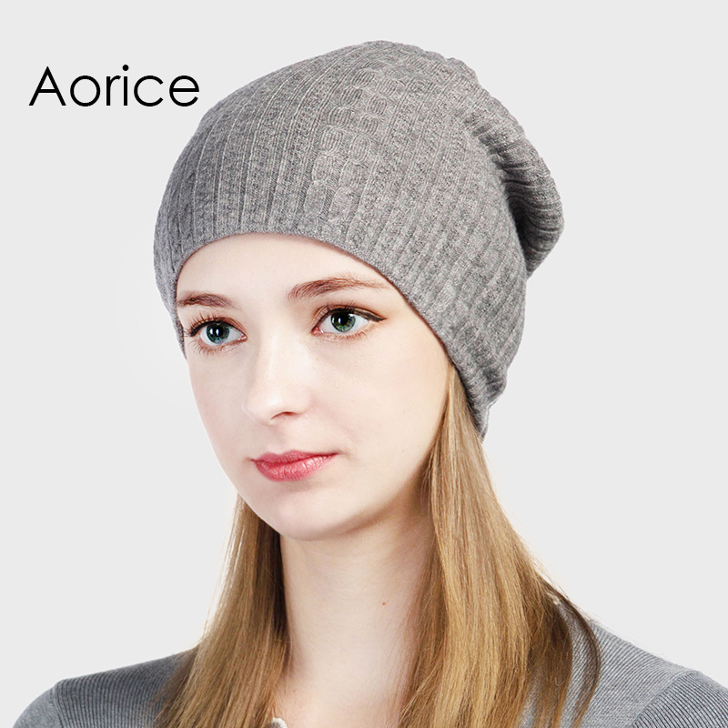Aorice Women's Winter Hat Knitted Beanies Female Fashion Skullies Outdoor Brand Caps Thick Warm Hats for Girl Women Men HK714 skullies beanies the new russian leather thick warm casual fashion female grass hat 93022