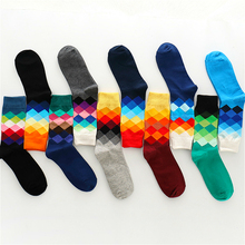 New womens colorful diamond lattice high quality fashion combed cotton material socks 1 pairs