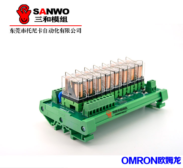 8 Channel Relay Board Omron