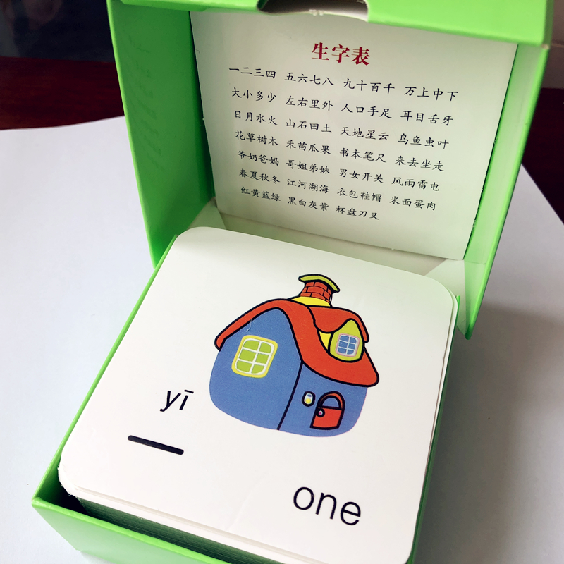 English & Chinese Kids Book Characters Cards Learn Chinese 108 Words with Pinyin Books for Children Color Art Education Books(China)