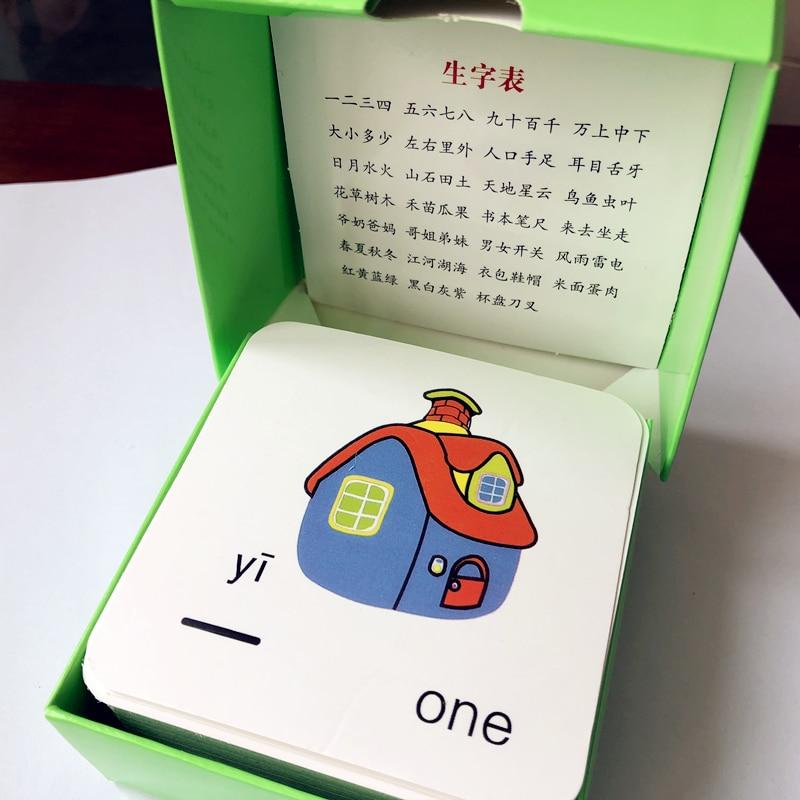 English & Chinese Kids…