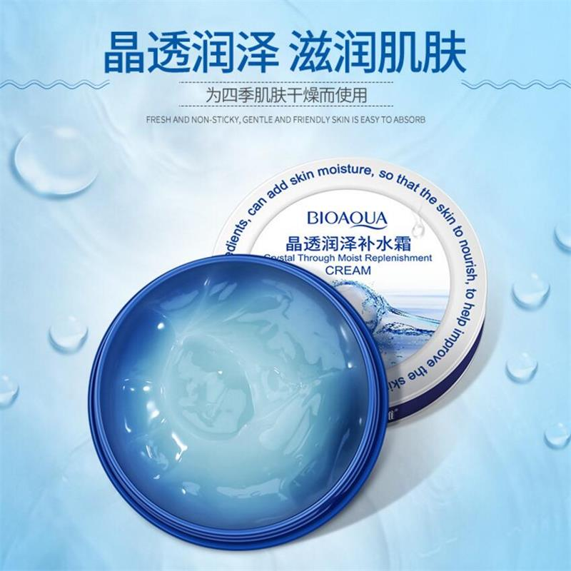 BIOAQUA Hyaluronic Acid Facial Day Cream Deep Moisturizing Whitening Filling Water Anti Wrinkle Lift Firming Esseence Skin Care 3