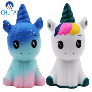 Jumbo Kawaii Colorful Galaxy Unicorn Squishy Doll Slow Rising Stress Relief Squeeze Toys for Baby Kids Xmas Gift 12*6*5CM(China)