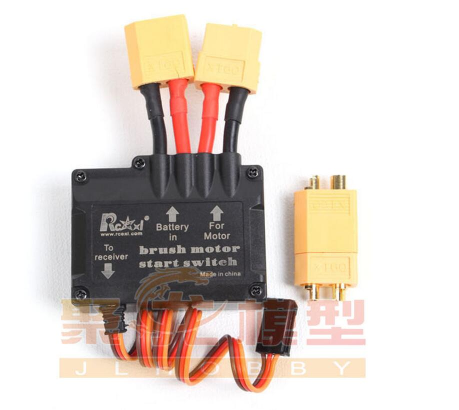 Rcexl 70A Brush Motor Start Switch Electric Switch V2.0 for RC Model rc aircraft eme electric start remote control switch rcexl brush motor electronic switch 100a for rc model airplane spare parts